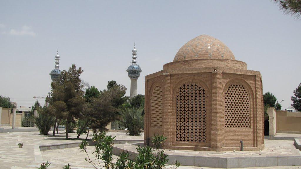 iranisfahantour.com